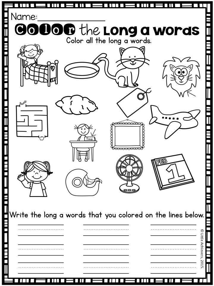 Silent E Worksheets for Kindergarten Long Vowel Worksheets and Activities Cvce Words Bundle