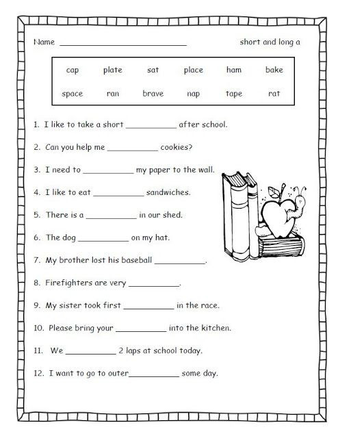 Silent E Worksheets for Kindergarten Silent E