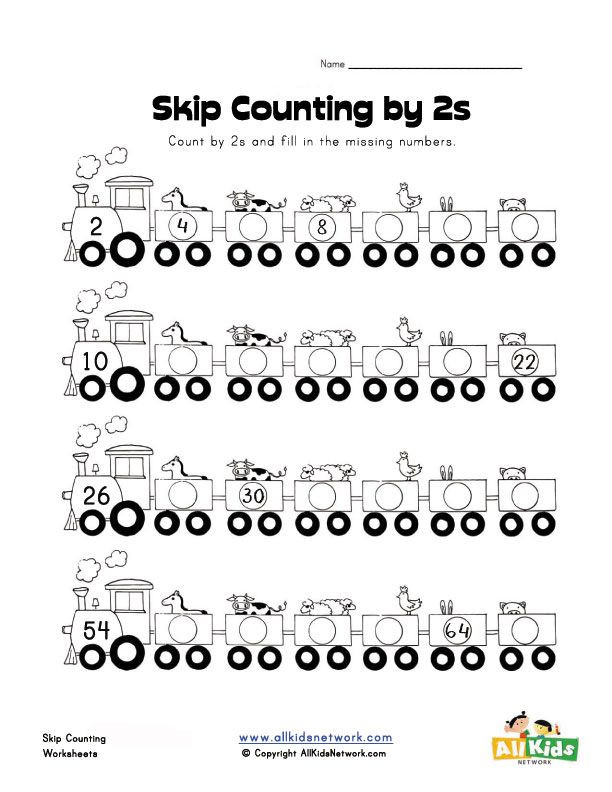 Skip Counting Worksheets First Grade Skip Counting by Twos Worksheet