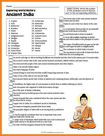 Social Studies Worksheets for Kindergarten Free Printable Ancient History Worksheet World Worksheets