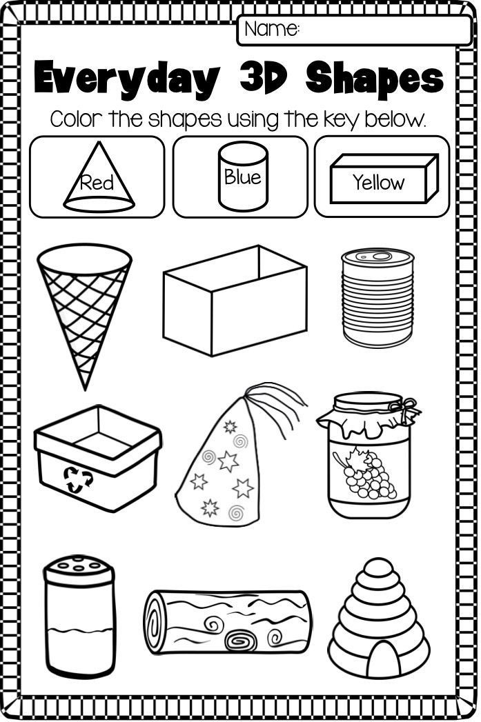 Solid Shapes Worksheets for Kindergarten 2d and 3d Shapes Worksheet Pack No Prep