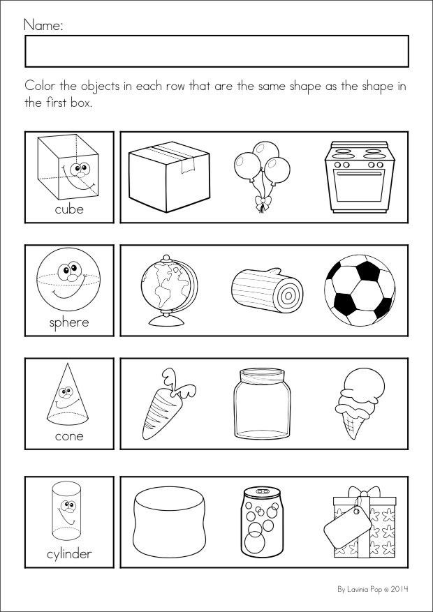 Solid Shapes Worksheets for Kindergarten Spring Kindergarten Math and Literacy Worksheets