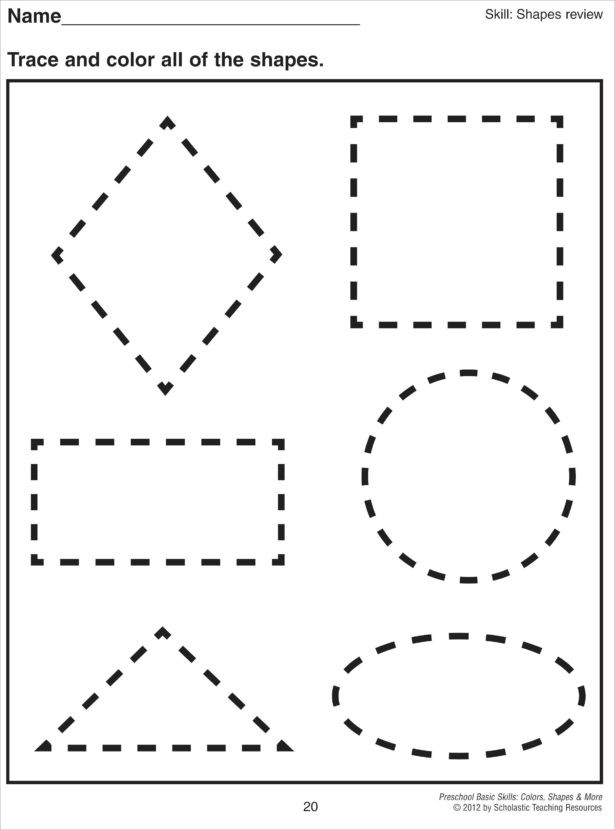 Solid Shapes Worksheets for Kindergarten Worksheet at Worksheets for Kindergarten Cute Halloween