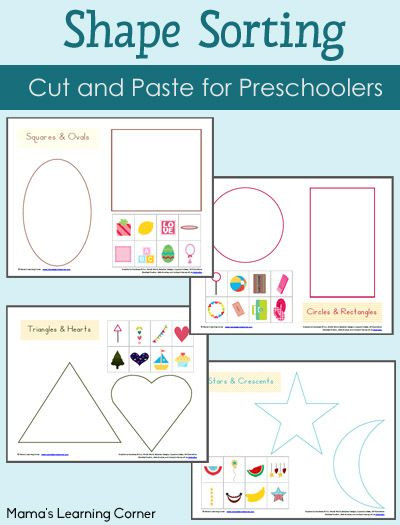 Sorting Shapes Worksheets First Grade Shape sorting Worksheet Packet