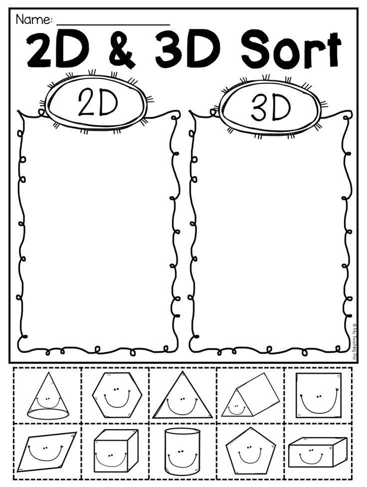Sorting Worksheets for First Grade First Grade 2d and 3d Shapes Worksheets Distance Learning