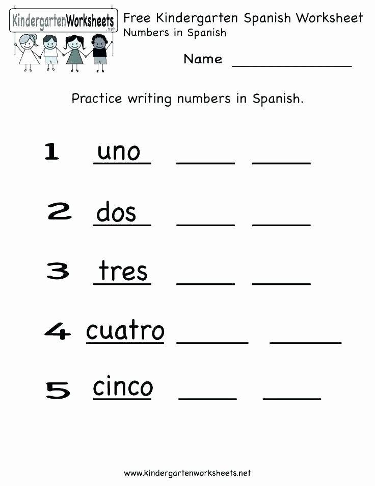 Spanish Alphabet Chart Printable Spanish Alphabet Chart Printable Free Spanish Worksheets for