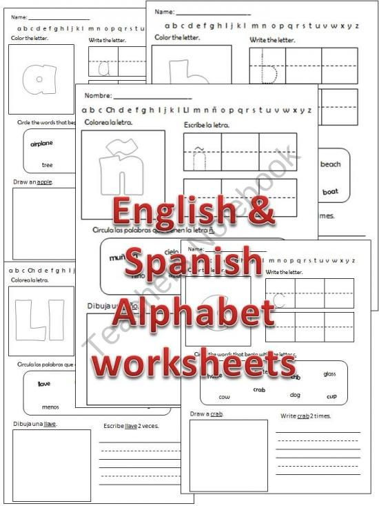Spanish Alphabet Worksheets for Kindergarten English & Spanish Fun Alphabet Worksheets Product From