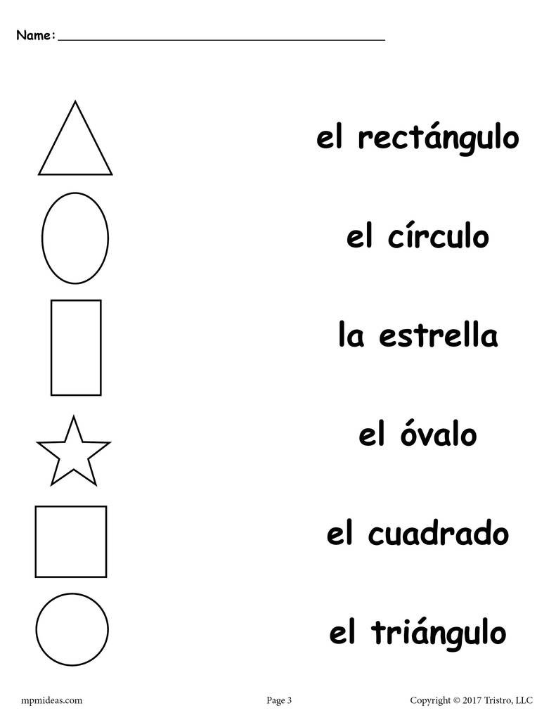 Spanish Kindergarten Worksheets 4 Spanish Shapes Matching Worksheets