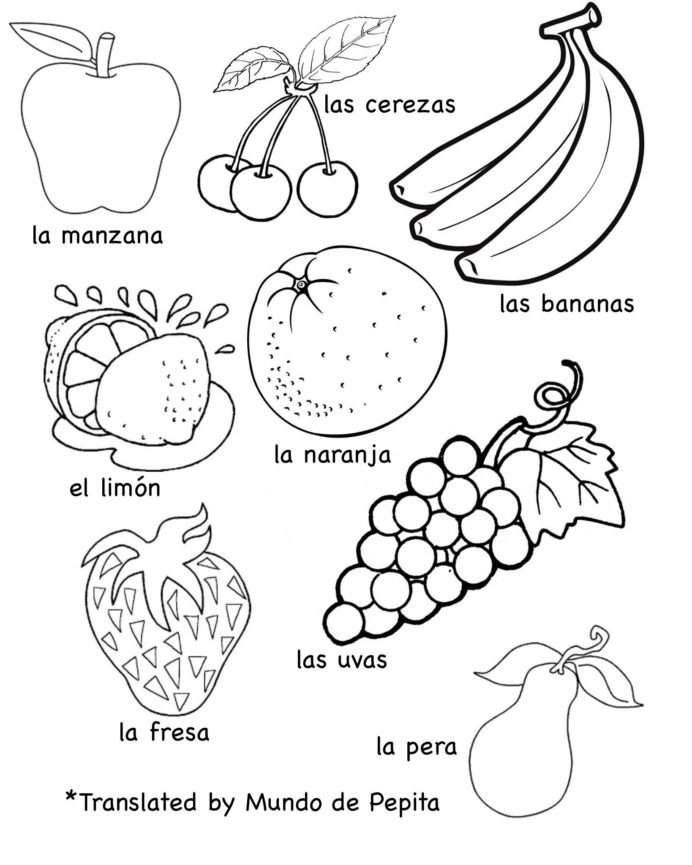 Spanish Kindergarten Worksheets Multilingual Printables Fruits and Ve Ables In Languages