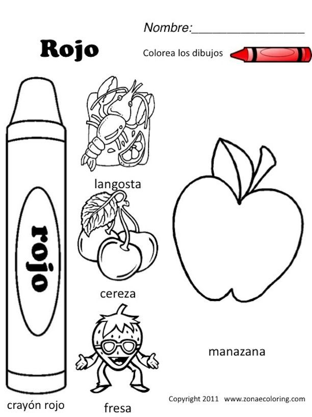 Spanish Kindergarten Worksheets Spanish Colors Coloring Worksheet