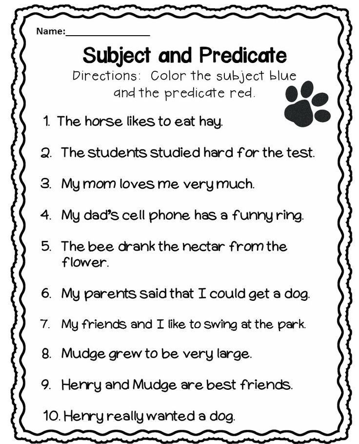 Subject Predicate Worksheet 2nd Grade Subject and Predicate Worksheet