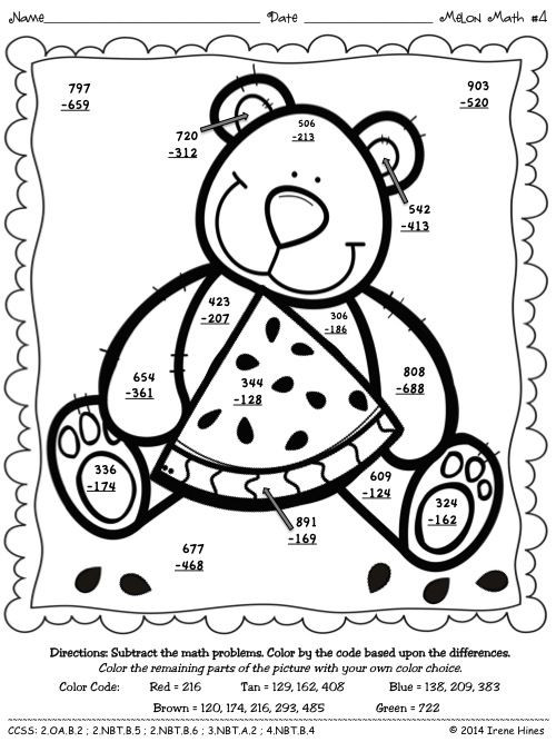 Subtraction with Regrouping Coloring Worksheets Subtraction with Regrouping Coloring Worksheets & Counting