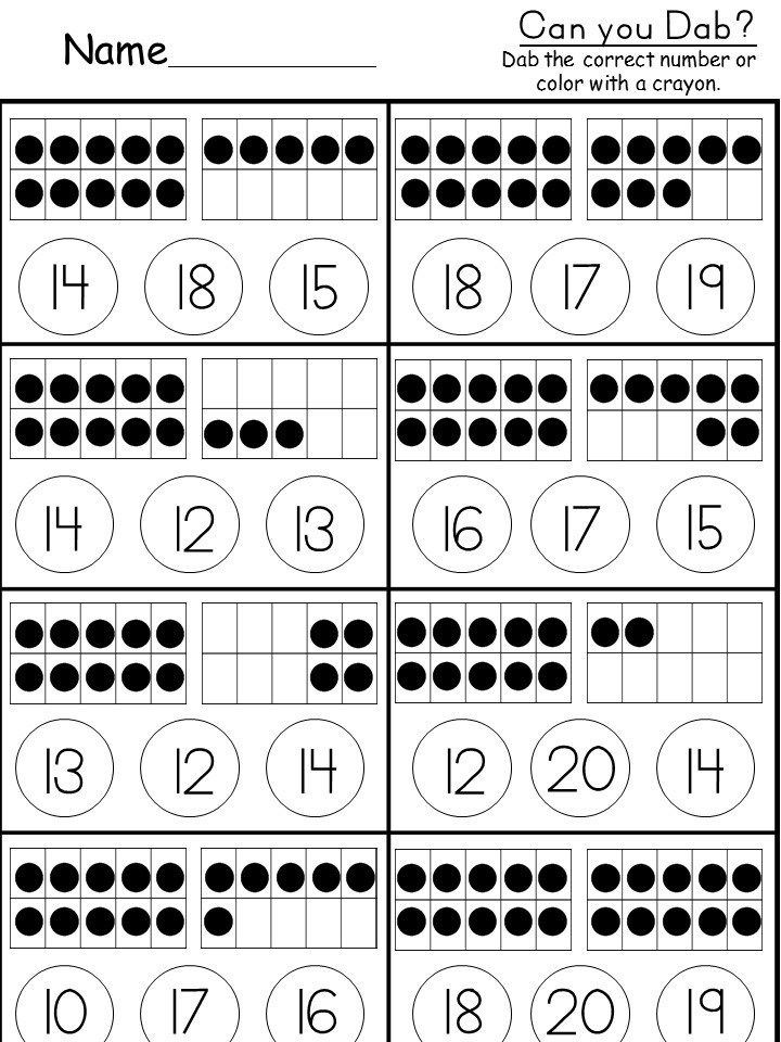 Ten Frame Worksheets for Kindergarten Free Tens and Es Worksheet