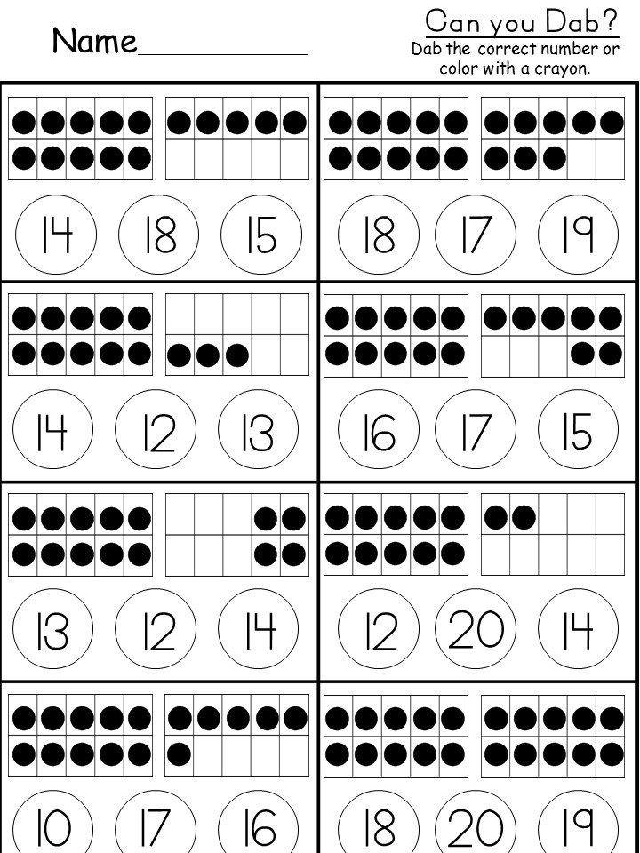 Tens and Ones Worksheets Kindergarten Free Tens and Es Worksheet