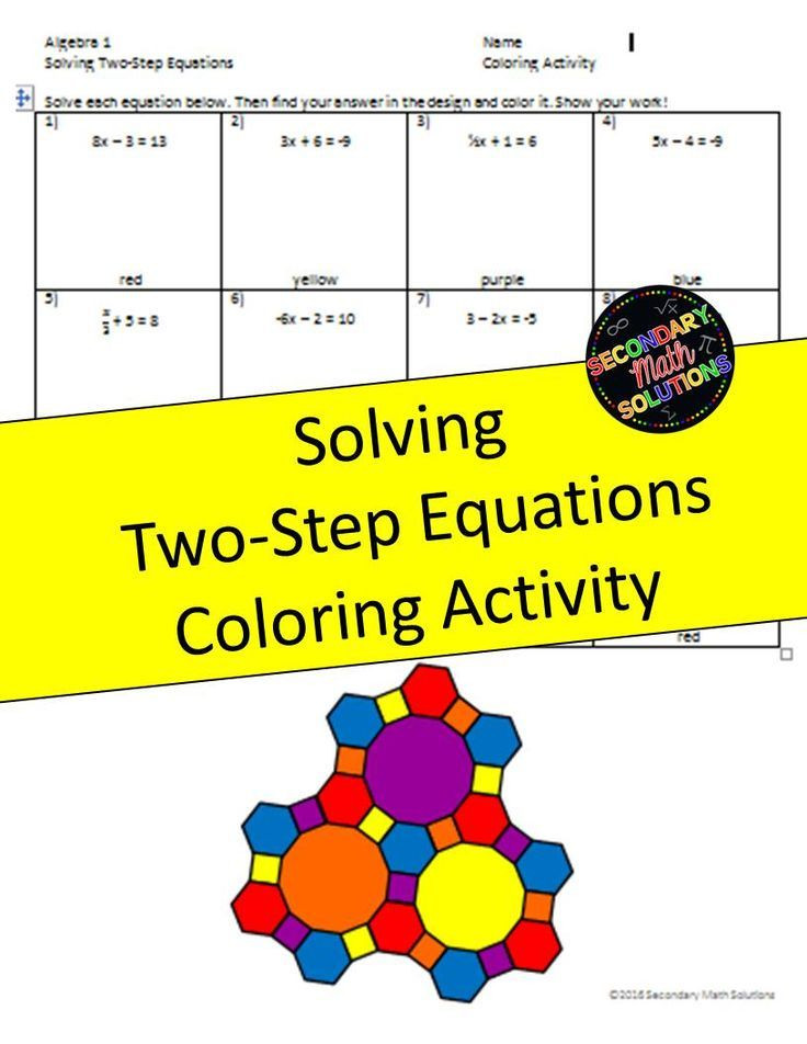 Two Step Equations Coloring Worksheet solving Two Step Equations Coloring Activity 7 11a