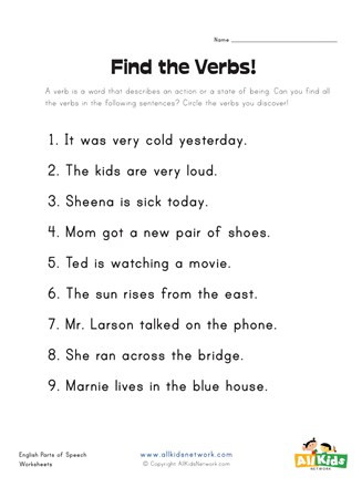 Verb Worksheet 2nd Grade Find the Verbs Worksheet