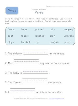 Verbs Worksheets for 1st Grade Plete the Sentences Verb Worksheet