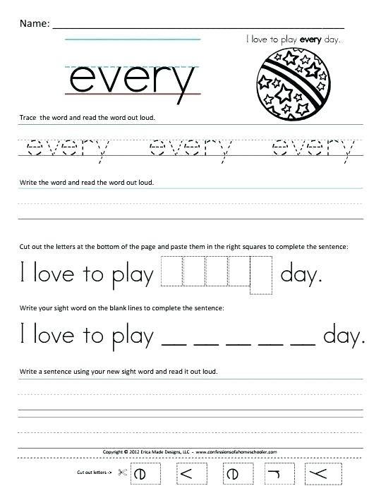 Vocabulary Worksheets for 1st Graders 1st Grade Vocabulary First Grade Sight Words Printable Free