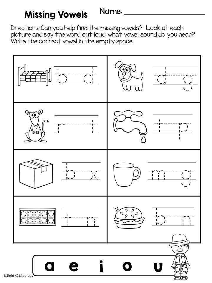Vowel Worksheets for Kindergarten Phonics Vowels Worksheets and No Prep Printables