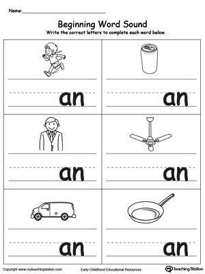 Word Family Worksheet Kindergarten Beginning Word sound An Words