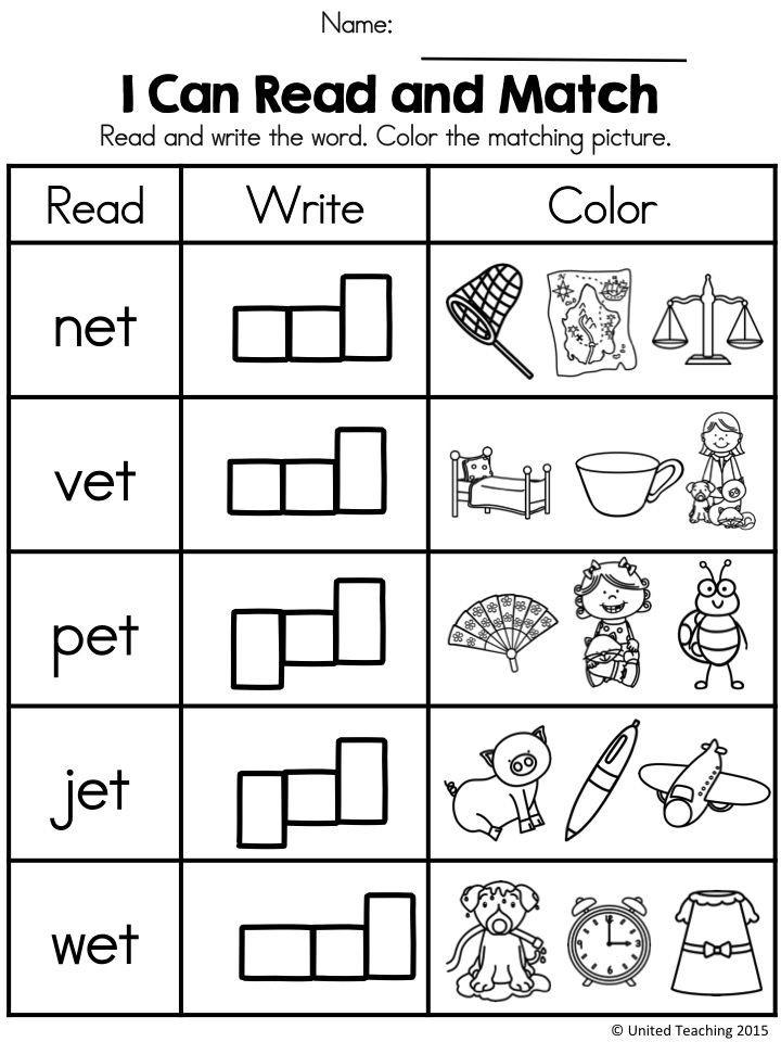 Word Family Worksheet Kindergarten Cvc Word Family Et Word Work