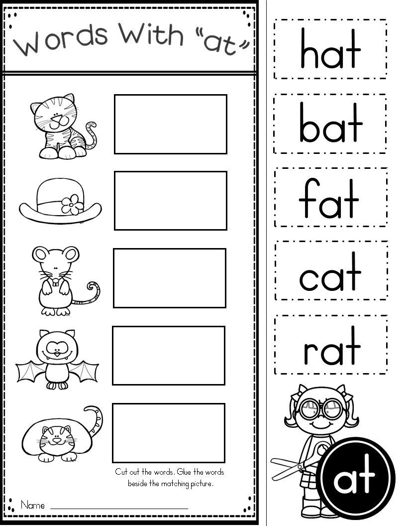 Word Family Worksheet Kindergarten Free Word Family at Practice Printables and Activities
