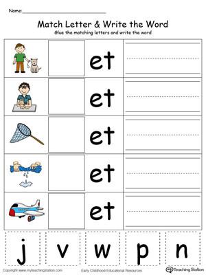 Word Family Worksheet Kindergarten Kindergarten Building Words Printable Worksheets