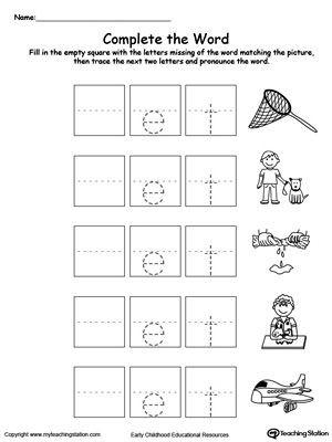 Word Family Worksheet Kindergarten Plete the Word Et Word Family