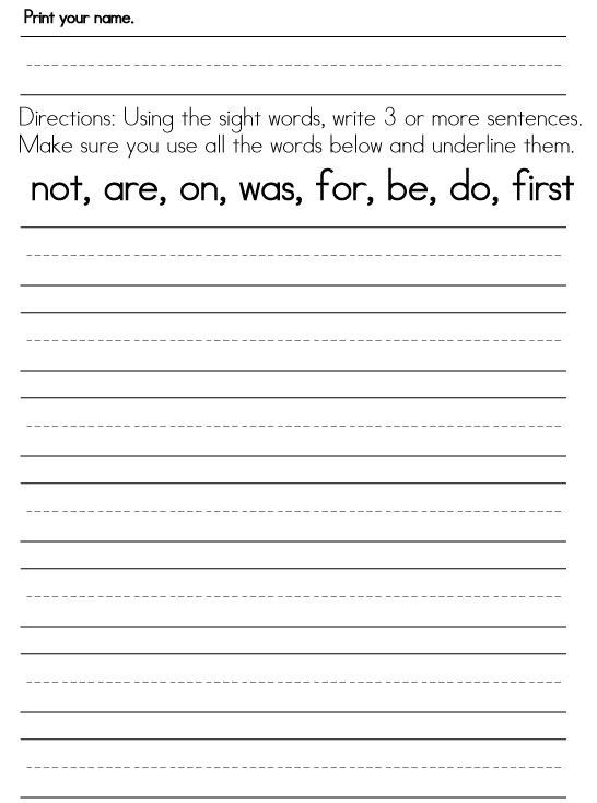 Worksheets for First Grade Writing First Grade Sight Word Worksheets