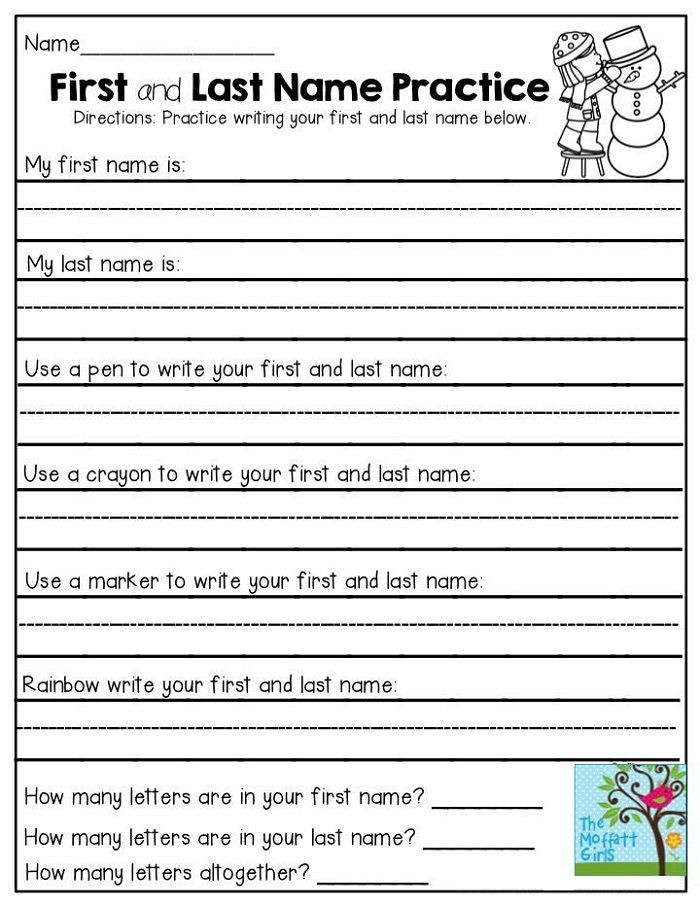 Worksheets for First Grade Writing New 2018 1st Grade Writing Worksheets In 2020