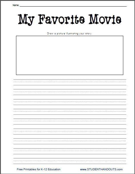 Writing Worksheet 1st Grade My Favorite Movie Free Printable Writing Prompt Worksheet