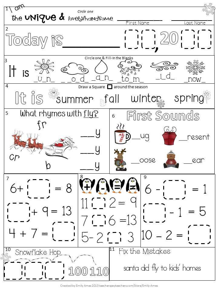 1st Grade Morning Work Worksheets Morning Work First Grade December Packet Winter