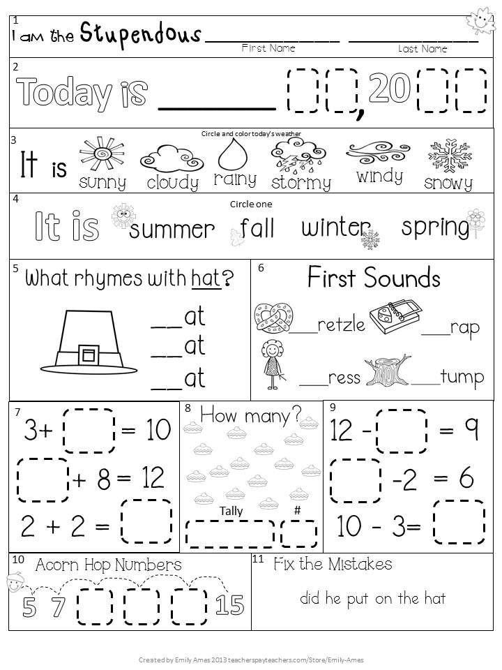 1st Grade Morning Work Worksheets Morning Work First Grade November Packet Fall