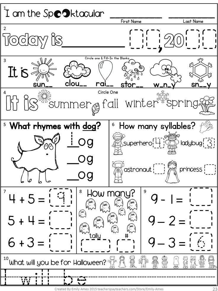 1st Grade Morning Work Worksheets Morning Work October First Grade Packet