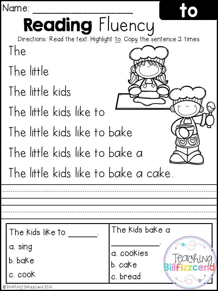 1st Grade Reading Worksheets Free Reading Fluency and Prehension Set 2