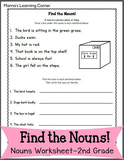 2nd Grade Noun Worksheets Find the Nouns Worksheet for 2nd Grade