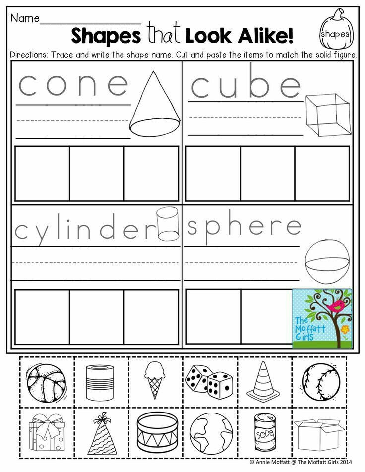 3d Shapes Worksheets 2nd Grade This Blogger Show Us A Harvest Fun Packets for Kindergarten