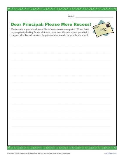 4th Grade Writing Worksheets Dear Principal Please More Recess