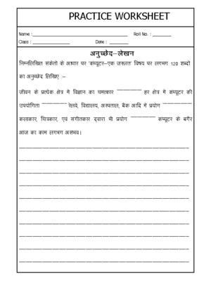 6th Grade Essay Writing Worksheets Hindi Creative Writing Essay Writing 03