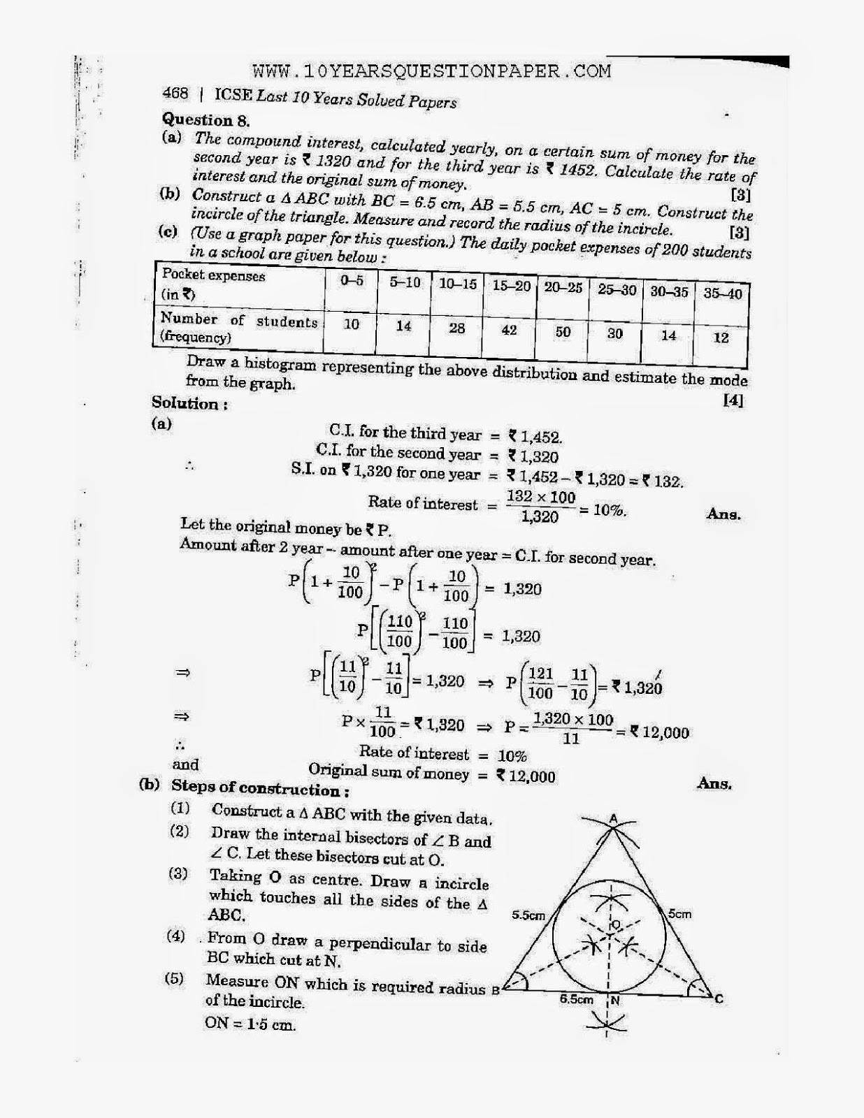 6th Grade Math Puzzle Worksheets Essay My Favourite Career for 6th Maths Worksheets Icse