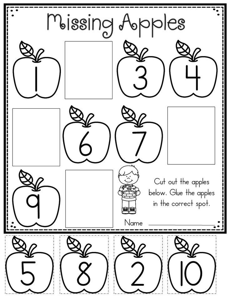 Apple Worksheets Preschool Apple themed Math and Literacy Printables for Young Learners