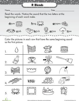 Blends Worksheet for First Grade Free Printable R Blends Worksheets