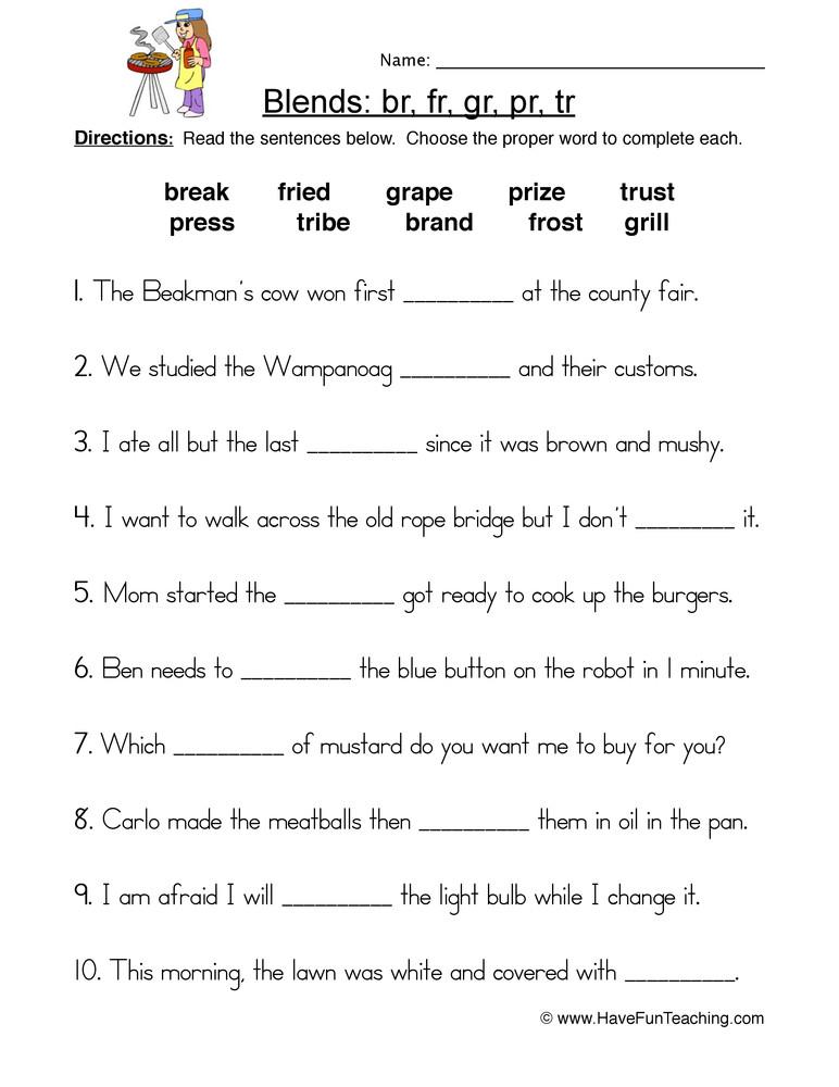Blends Worksheet for First Grade R Blends Fill In the Blanks Worksheet
