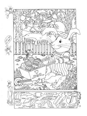 Christmas Hidden Picture Puzzles Printable Christmas Hidden Picture Puzzles