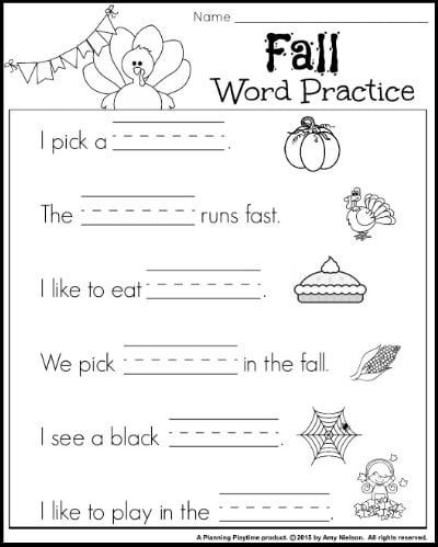 Ck Worksheets for 1st Grade 1st Grade Math and Literacy Worksheets with A Freebie