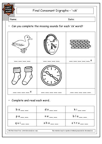 Ck Worksheets for 2nd Grade Pin On Faythe