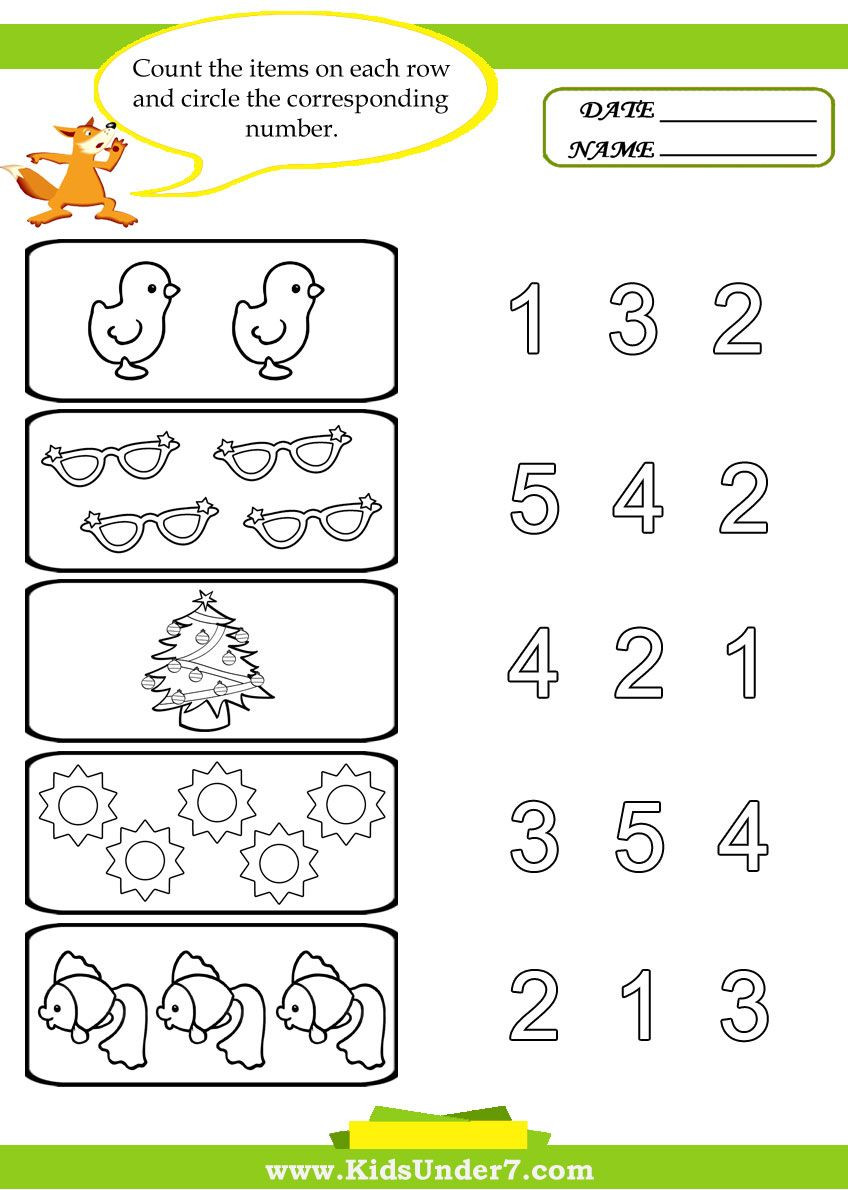 Counting Worksheets Preschool Preschool Worksheets