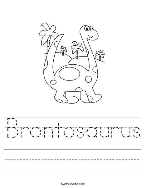 Dinosaur Worksheets for Preschoolers Brontosaurus Worksheet