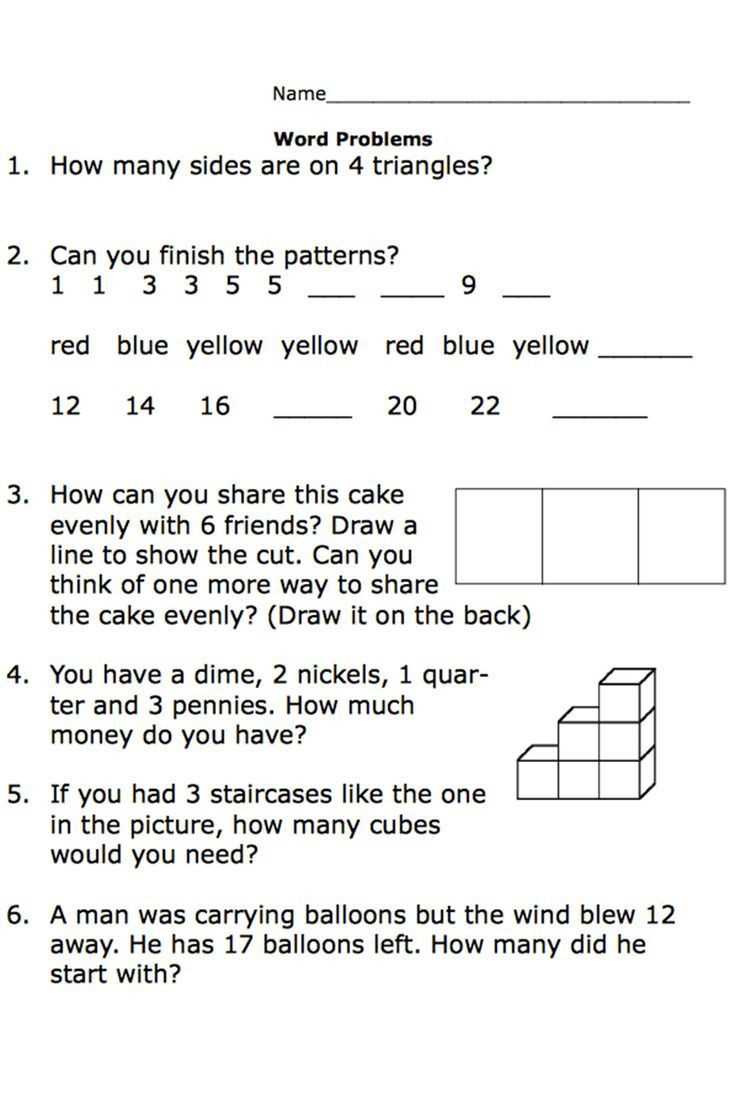 Estimating Word Problems 3rd Grade Addition Worksheets for Grade 2
