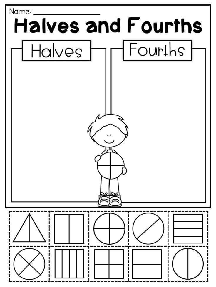 Fraction Worksheets First Grade First Grade Fractions and Partitioning Worksheets Distance